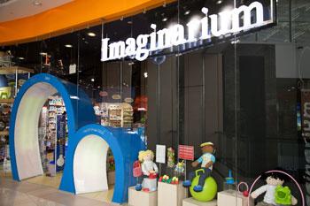 Первый магазин игр и игрушек Imaginarium в Воронеже