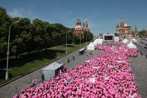 'Вместе против рака груди'