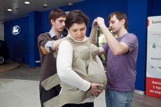 Костюм беременного водителя