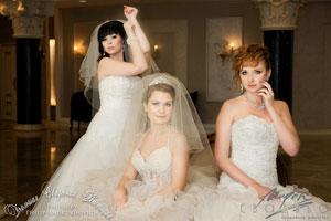 'Большая свадебная репетиция'