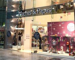 Магазины Mamas & Papas появятся в России
