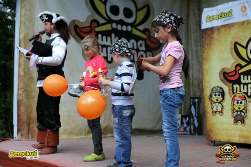 'Школа пиратов'
