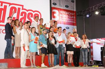 Чемпионат по летним видам спорта в World Class