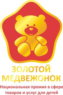 Золотой медвежонок