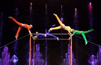 Цирк 'Аквамарин'