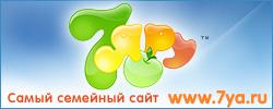 Логотип с адресом сайта 250x100