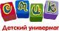 Детский универмаг СМИК