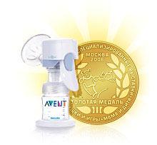 Электронный молокоотсос получил золотую медаль