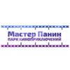 «Русский Форсаж 3» Russian Fast&Furious stunt show