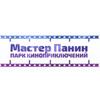 Фестиваль уличных театров «Вселенский карнавал огня 2017»