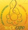 Фестиваль беременных WAN Expo