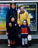 Оксана Безаева с Дочкой Юлей и КАТЕРина с сыном Никитой
