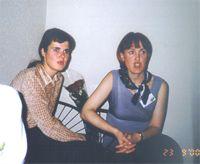 Анна глухова и Оксана Безаева