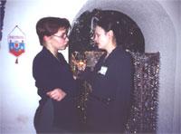 Модератор Лена и Ирис
