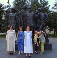 Скульптурная группа №2 (Юляшка, Крошъка, Штучка, Биги, Нуся)