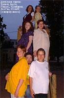 сверху вниз: Таник и Биги, Лорис и Юляшка, семейство Just'ов и ЮляМ