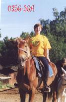 O'Merry: 'Как на лошадь я сажусь, завсегда собой горжусь'