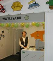 Зиновьева Т.Н. - куратор выставки 'Мир детства2001'