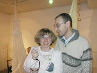 Фунтик с мужем