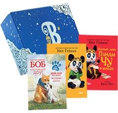Набор книг от издательства ''Вилли Винки''