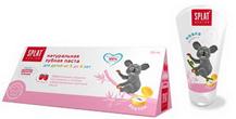Зубная паста для детей от 3 до 8 лет SPLAT junior со вкусом малины