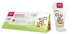 Зубная паста для детей от 3 до 8 лет SPLAT junior со вкусом персика