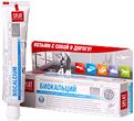 Профессиональная зубная паста SPLAT professional БИОКАЛЬЦИЙ