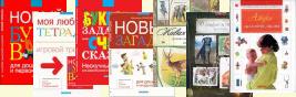 Комплект книг