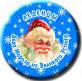 Леденцы Деда Мороза (Леденцы-монпасье в жестяной коробочке)