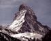 Блиц: горы