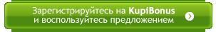 Kupibonus.ru