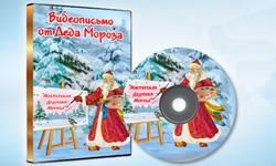 Призы от Деда Мороза