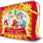 Красочная  эксклюзивная подарочная коробка
