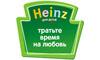 Первая ложка вместе с Heinz