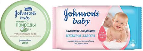 Johnson s baby