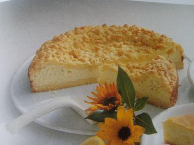Сырный пирог с тестовой обсыпкой