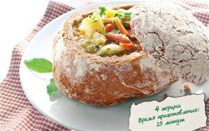 Грибной суп в хлебном горшочке