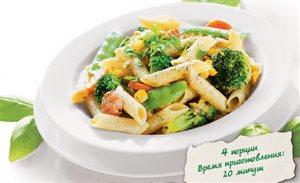 Ароматное пенне с овощами