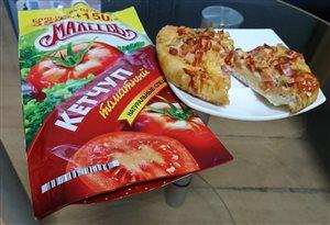 Пицца по-студенчески! Вариант закуски на 1-е января))