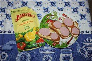 Бутерброд с майонезом Мехеевъ!