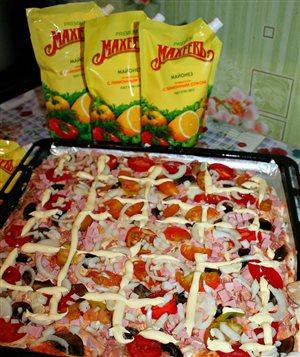 Пицца 'Праздник живота'