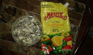 Салат 'Вкуснятина'
