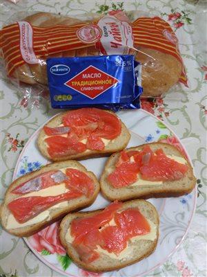 Бутерброды 'Царские'