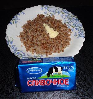 Каша гречневая с маслом 'Экомилк'
