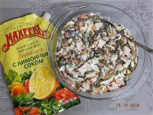 Салат 'Витамин' по Махеевски