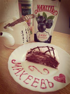 Блинный торт 'Шоколадно-черничное настроение с МахеевЪ'