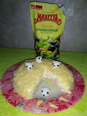 Салат 'Мышки в сыре' с майонезом МахеевЪ