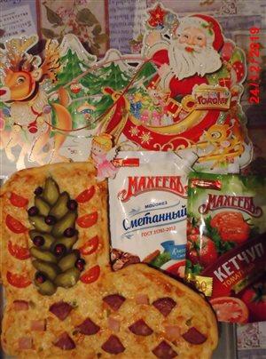 Пицца 'Валенок Деда Мороза' по-Махеевски