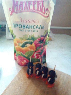 Закуска 'Пингвины' с майонезом Махеевъ
