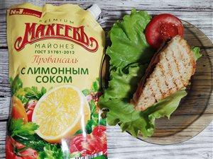 Сэндвич сытный с майонезом Махеевъ